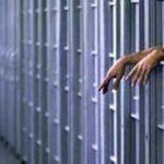 #Barcellona. Detenuto dell'OPG morde due agenti di polizia penitenziaria