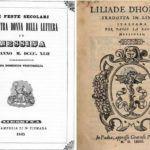 #Messina. Intesa Università-Regione e nasce uno dei primi poli librari d'Italia