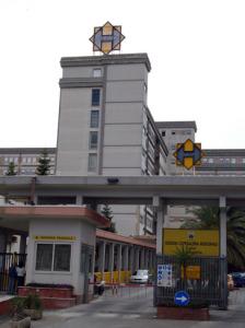 Ospedale Sant'Elia Caltanissetta (www.unict3.it)