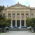 #Messina. Sabato Conferenza capigruppo del PD sulle norme anticorruzione