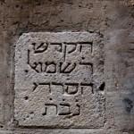 #Palermo. La presenza ebraica nella Sicilia occidentale, ne parla SiciliAntica