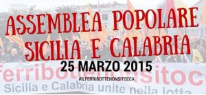 Assemblea #ilferribottenonsitocca 25-3-2015