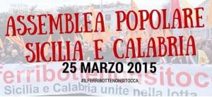 Assemblea #ilferribottenonsitocca 25-3-2015