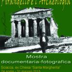 #Agrigento. A Sciacca la mostra su Pirandello e l'archeologia