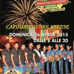 #Messina. Awarudu: l'ANOLF Cisl organizza il capodanno srilankese