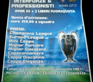 Torneo interforze