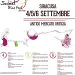 #Siracusa. All'antico Mercato di Ortigia il SudEst Wine Fest