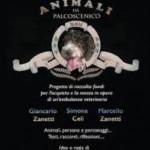 #Messina. Stasera Al Monte di Pietà andrà in scena Animali da palcoscenico