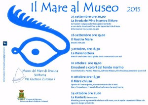 Siracusa_mare_museo