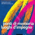 #Messina. L'amministrazione comunale incontra Don Luigi Ciotti
