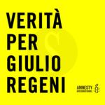#Palermo. Mobilitazione di Amnesty International in nome di Giulio Regeni