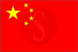 cinese