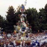 #Messina. Domenica la santa messa ai piedi della Vara