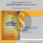 #Messina. Presentazione del libro Inganni e Contraddizioni nella Bibbia