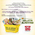 #Messina. Presentazione della giornata nazionale della colletta alimentare