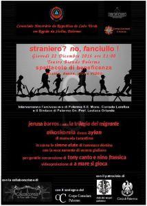 teatro_biondo_palermo_sicilians