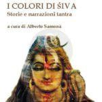 """#Cultura. Alberto Samonà presenta a Gioiosa Marea """"I colori di Shiva"""""""