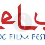 #Cinema. Palermo: al via il Sole Luna Doc Film Festival
