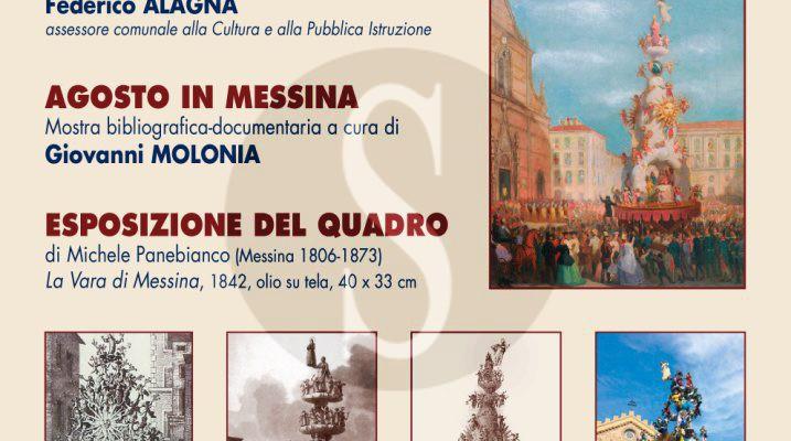 #Cultura. Si apre la mostra bibliografico-documentaria Agosto Messinese