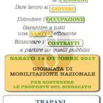 Economia. Sabato a Trapani mobilitazione Cgil, Cisl e Uil su previdenza e lavoro, sit-in davanti la Prefettura
