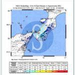 Cronaca. Messina e Reggio Calabria tremano, scossa di terremoto alle 3.16