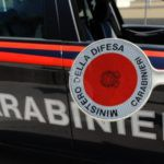 Cronaca. Blitz antimafia nella notte in provincia di Messina: 3 arresti e 11 obblighi di dimora