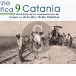 Politica. Troppe inefficienze nel consorzio di bonifica di Catania: interrogazione dei 5 Stelle all'ARS