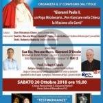 Attualità. Barcellona PG, al via il triduo di preparazione in onore della festa liturgica di San Giovanni Paolo II