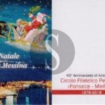 """Attualità. Messina, presentata a Palazzo dei Leoni la mostra """"Il Natale nella filatelia"""""""
